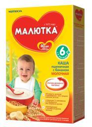 Каша Малютка Пшеничная с бананом с 6 мес, 220 г, мол.