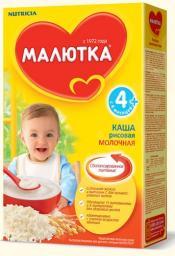 Каша Малютка Рисовая с 4 мес, 200 г, мол.