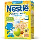 Каша Nestle Овсяная с яблоком с бифидобактериями c 5 мес, 250 г, мол.