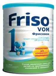 Молочная смесь Friso Фрисовом 1 с рождения, 400 г