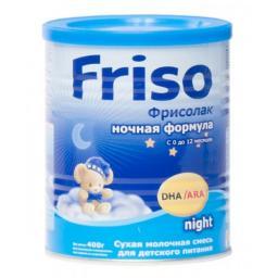 Молочная смесь Friso Фрисолак Ночная формула с рождения до 12 мес, 400 г