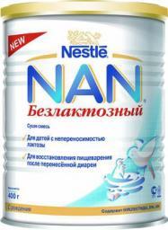 Молочная смесь Nestle NAN Безлактозный с рождения, 400 г