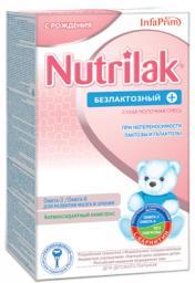Молочная смесь Nutrilak Безлактозный+ с рождения, 350 г