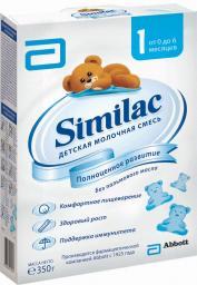 Молочная смесь Similac 1 с рождения, 350 г