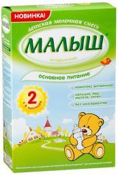 Молочная смесь Малыш Истринский 2 основное питание с 6 мес, 350 г