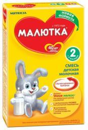 Молочная смесь Малютка 2 с 6 мес, 350 г