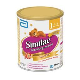 Молочная смесь Similac Гипоаллергенный 1 с рождения, 400 г