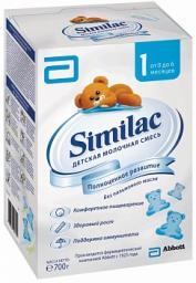 Молочная смесь Similac 1 с рождения 700 г