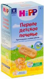 Печенье Hipp Первое детское с 6 мес, 150 г