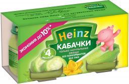 Пюре Heinz Кабачки, с 4 мес, 80 г, 2 шт