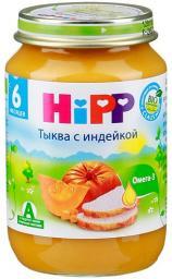 Пюре Hipp Тыква с индейкой, с 6 мес, 190 г