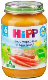 Пюре Hipp Телятина с рисом и морковью, с 6 мес, 190 г