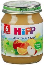 Пюре Hipp Фруктовый десерт, с 6 мес, 125 г, б/сах.