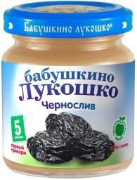Пюре Бабушкино лукошко Чернослив, с 5 мес, 100 г