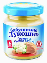 Пюре Бабушкино лукошко Говядина с цветной капустой, с 6 мес, 100 г