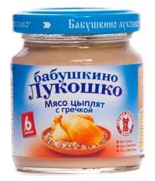 Пюре Бабушкино лукошко Мясо цыплят с гречкой, с 6 мес, 100 г