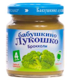 Пюре Бабушкино лукошко Брокколи, с 4 мес, 100 г