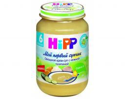 Пюре Hipp Овощной крем-суп с нежной телятиной, с 6 мес, 190 г