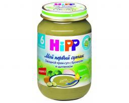 Пюре Hipp Овощной крем-суп с брокколи и цыпленком, с 6 мес, 190 г