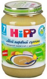 Пюре Hipp Овощной крем-суп с цыпленком, с 7 мес, 190 г