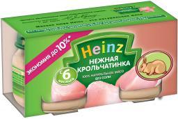 Пюре Heinz Нежная крольчатинка, с 6 мес, 80 г, 2 шт