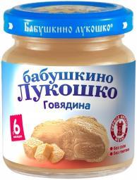 Пюре Бабушкино лукошко Говядина, с 6 мес, 100 г