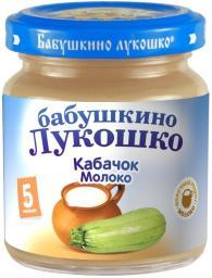 Пюре Бабушкино лукошко Кабачок с молоком с 5 мес, 100 г