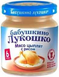 Пюре Бабушкино лукошко Мясо цыплят с рисом, с 6 мес, 100 г