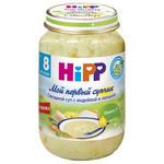 Пюре Hipp Овощной суп с индейкой и лапшой, с 8 мес, 190 г