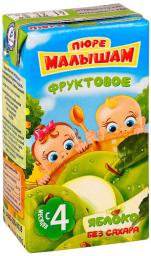 Пюре Фрутоняня Малышам Яблочное, с 4 мес, 125 г