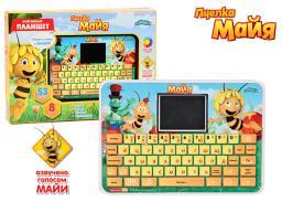 Детский компьютер Пчелка Майя GT (53 функции+8 игр)