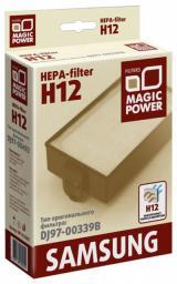 Фильтр HEPA для Samsung МР-H12SM2