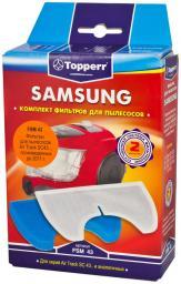 Комплект фильтров Topperr 1114 FSM 43 для пылесоса SAMSUNG SC43... (DJ97-00846A)