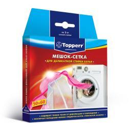 Topperr 32022 Мешок-сетка для деликатной стирки 50x60 см. на 3 кг. белья