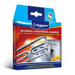Topperr 3203r Экспреcс-очиститель накипи для стиральных и ПМ машин, 125 гр.