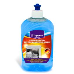 Topperr 3301 Ополаскиватель для посудомоечных машин, 500 мл.