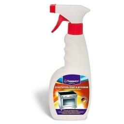 Topperr 3405  Средство для чистки духовок и грилей, 500 мл. (Спрей)