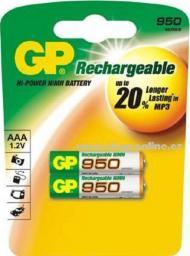 Аккумуляторная батарея GP 95AAAHC-UC2PET-G