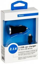 АЗУ Deppa Ultra с 2 USB 2,1 А + дата-кабель micro USB, черный