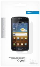 Защитная пленка Deppa для Samsung Galaxy Ace II, прозрачная