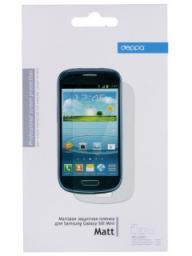Защитная пленка Deppa для Samsung Galaxy SIII mini, матовая