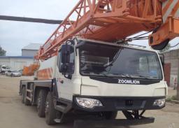 Автокран Zoomlion QY55V542.1T