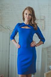 Платье синее с вырезом