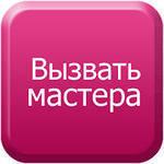 Ремонт холодильников 8-902-311-88-11 в Волжском