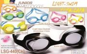 Очки для бассейна (детские). Модель 440 (СН)
