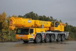 Аренда крана 120 тонн