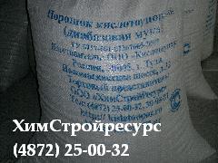 Кислотоупорный порошок ПК-2 (андезитовая и диабазовая мука)