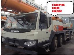 Автокран Zoomlion QY55V542
