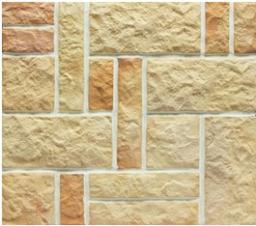 Жаростойкая керамическая плитка Рваный камень Хаос