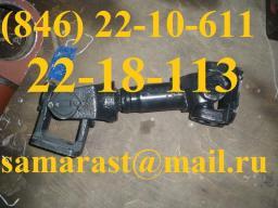 Вал карданный БКМ-515.30.10.0700